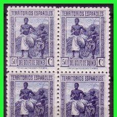 Sellos: GUINEA 1934 TIPOS INDÍGENAS, EDIFIL Nº 250 B4 * *. Lote 181211950