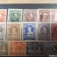 Sellos: SELLOS ESPAÑA CABO JUBY AÑO 1926 EDIF.26/39 LOT.P126 VALOR 96 €. Lote 181220233