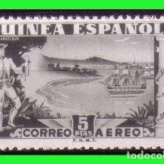 Sellos: GUINEA 1949 DIA DEL SELLO COLONIAL, EDIFIL Nº 276 * *. Lote 181477725