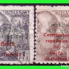 Sellos: GUINEA 1942 1943 SELLOS DE ESPAÑA HABILITADOS, EDIFIL Nº 269 A 271 Y 269HE (O) VARIEDAD. Lote 181478095
