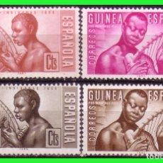 Sellos: GUINEA 1953 PRO INDÍGENAS, EDIFIL Nº 321 A 324 * *. Lote 181478887
