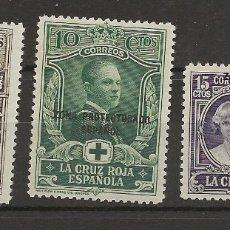 Sellos: R8/ MARRUECOS, EDIFL 93/95 MNH**. Lote 181576168