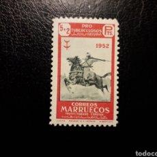 Sellos: MARRUECOS ESPAÑOL. EDIFIL 365 SELLO SUELTO NUEVO CON CHARNELA. PRO TUBERCULOSOS. VALOR CLAVE.. Lote 181599750