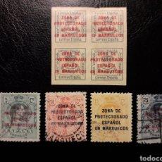 Timbres: MARRUECOS ESPAÑOL. EDIFIL 57, 59, 60, 61 Y 62. SELLOS SUELTOS MAYORIA USADOS. SOBRECARGADOS.. Lote 181612665