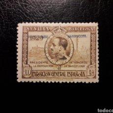 Sellos: MARRUECOS ESPAÑOL. EDIFIL 131 SELLO SUELTO CON CHARNELA. PUNTO CLARO. (FOTOS) SOBRECARGADO.. Lote 181617033