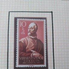 Sellos: SELLOS SAHARA ESPAÑOL CORREOS PRO INFANCIA 1958 F.N.M.T. Lote 181733357