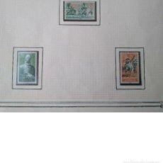 Sellos: SELLOS SAHARA ESPAÑOL PRO INFANCIA 1958 F.N.M.T. Lote 181733868