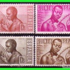 Sellos: GUINEA 1953 PRO INDÍGENAS, EDIFIL Nº 321 A 324 *. Lote 181766578