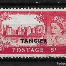 Sellos: GRAN BRETAÑA TANGER 1955 USADO - 14/21. Lote 181964621