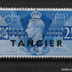Sellos: GRAN BRETAÑA TANGER 1946 USADO - 14/20. Lote 181965530