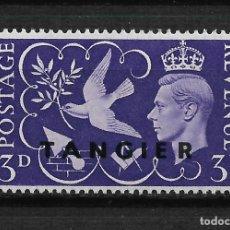 Sellos: GRAN BRETAÑA TANGER 1946 * - 14/20. Lote 181965566