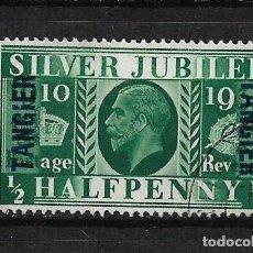 Sellos: GRAN BRETAÑA TANGER 1935 USADO - 14/20. Lote 181966192