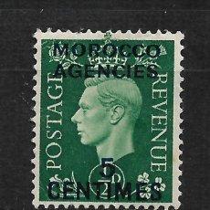 Sellos: GRAN BRETAÑA MARRUECOS 1937 * SERIE COMPLETA - 14/20. Lote 181966311