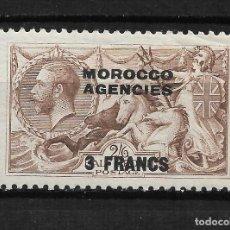 Sellos: GRAN BRETAÑA MARRUECOS 1935-37 * - 14/20. Lote 181966721