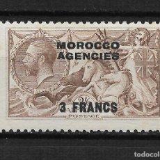 Sellos: MARRUECOS 1924 * - 14/20. Lote 181967143