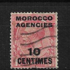 Sellos: GRAN BRETAÑA MARRUECOS 1917-24 USADO - 14/19. Lote 181967193
