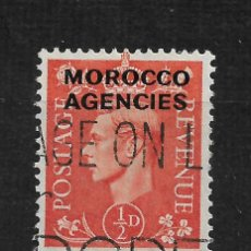 Sellos: MARRUECOS 1949 USADO - 14/19. Lote 181978021