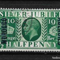 Sellos: MARRUECOS 1935 USADO - 14/19. Lote 181978191