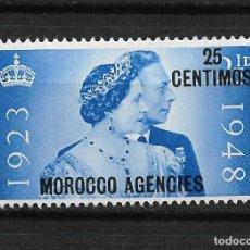 Sellos: GRAN BRETAÑA MARRUECOS 1948 * - 14/19. Lote 181978481