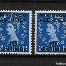 Sellos: GRAN BRETAÑA MARRUECOS 1955 * - 14/19. Lote 181978546