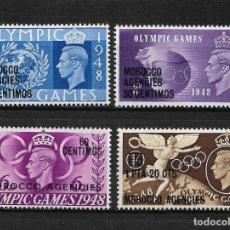 Sellos: GRAN BRETAÑA MARRUECOS 1948 * SERIE COMPLETA - 14/19. Lote 181978652
