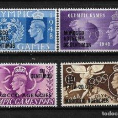 Sellos: GRAN BRETAÑA MARRUECOS 1948 * SERIE COMPLETA - 14/19. Lote 181978663