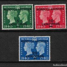 Sellos: GRAN BRETAÑA MARRUECOS 1940 * - 14/19. Lote 181978827