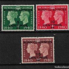 Sellos: GRAN BRETAÑA MARRUECOS 1940 * - 14/19. Lote 181978887