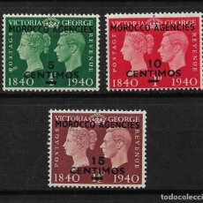 Sellos: GRAN BRETAÑA MARRUECOS 1940 * - 14/19. Lote 181978892