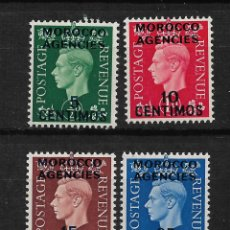 Sellos: MARRUECOS 1937 ** - 14/19. Lote 181979138