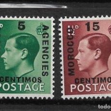 Sellos: GRAN BRETAÑA MARRUECOS 1936 * - 14/18. Lote 181979202