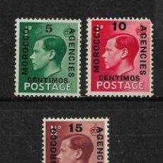 Sellos: GRAN BRETAÑA MARRUECOS 1936 * - 14/18. Lote 181979215