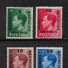 Sellos: GRAN BRETAÑA MARRUECOS 1936 * SERIE COMPLETA - 14/18. Lote 181979227