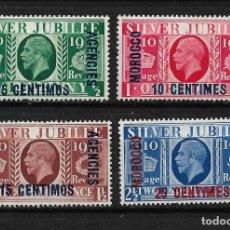 Sellos: MARRUECOS 1935 * SERIE COMPLETA - 14/18. Lote 181979347