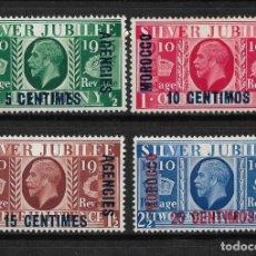 Sellos: MARRUECOS 1935 * SERIE COMPLETA - 14/18. Lote 181979351
