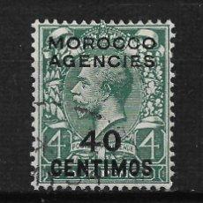 Sellos: GRAN BRETAÑA MARRUECOS 1917 USADO - 14/18. Lote 181979387