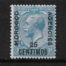 Sellos: GRAN BRETAÑA MARRUECOS 1914 * - 14/18. Lote 181979593