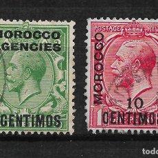 Sellos: GRAN BRETAÑA MARRUECOS 1914 USADO - 14/18. Lote 181979686