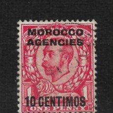 Sellos: GRAN BRETAÑA MARRUECOS 1912 USADO - 14/18. Lote 181979788