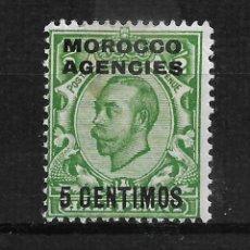Sellos: GRAN BRETAÑA MARRUECOS 1912 * - 14/18. Lote 181979820