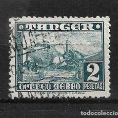 Sellos: ESPAÑA TANGER 1948 EDIFIL 170 USADO - 14/17. Lote 181993957