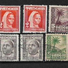 Sellos: ESPAÑA TANGER 1948-51 LOTE * Y USADOS - 14/17. Lote 181994382