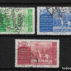 Sellos: ESPAÑA MARRUECOS BENEFICENCIA 1941 EDIFIL 13/15 - 14/17. Lote 181994796