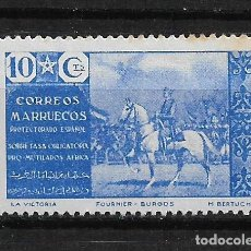 Sellos: ESPAÑA MARRUECOS BENEFICENCIA 1941 EDIFIL 16 * OXIDO - 14/17. Lote 181995032