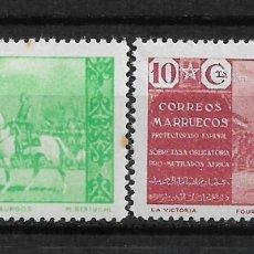 Sellos: ESPAÑA MARRUECOS BENEFICENCIA 1941 EDIFIL 13 Y 15 ** - 14/17. Lote 181995162