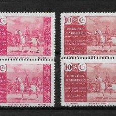 Sellos: ESPAÑA MARRUECOS BENEFICENCIA 1941 EDIFIL 13/16 ** - 14/17. Lote 181995350