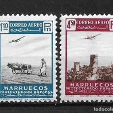 Sellos: ESPAÑA MARRUECOS 1953 ** - 14/17. Lote 181995937