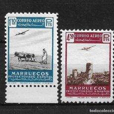 Sellos: ESPAÑA MARRUECOS 1953 ** - 14/17. Lote 181996016