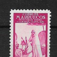 Sellos: ESPAÑA MARRUECOS 1949 * - 14/12. Lote 181998162