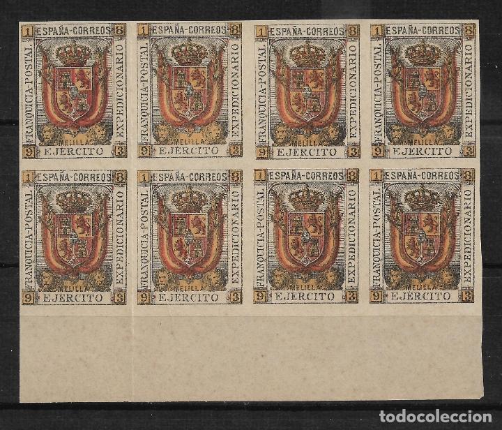 ESPAÑA MARRUECOS MELILLA 1898 EJERCITO (*) - 14/12 (Sellos - España - Colonias Españolas y Dependencias - África - Marruecos)